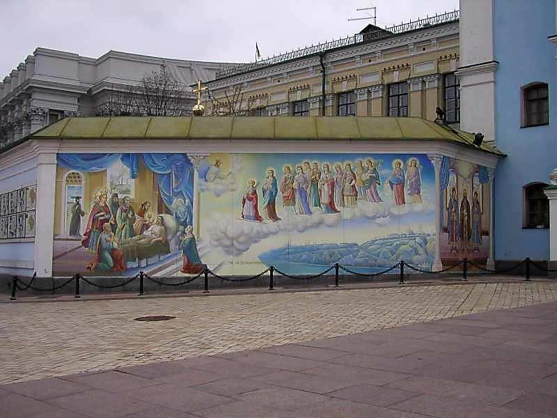 Стінопис північного вхідного муру