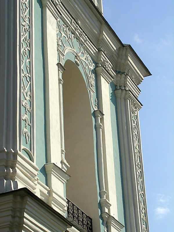 2005 р. 2 ярус. Південно-східний фасад. Вигляд з півдня