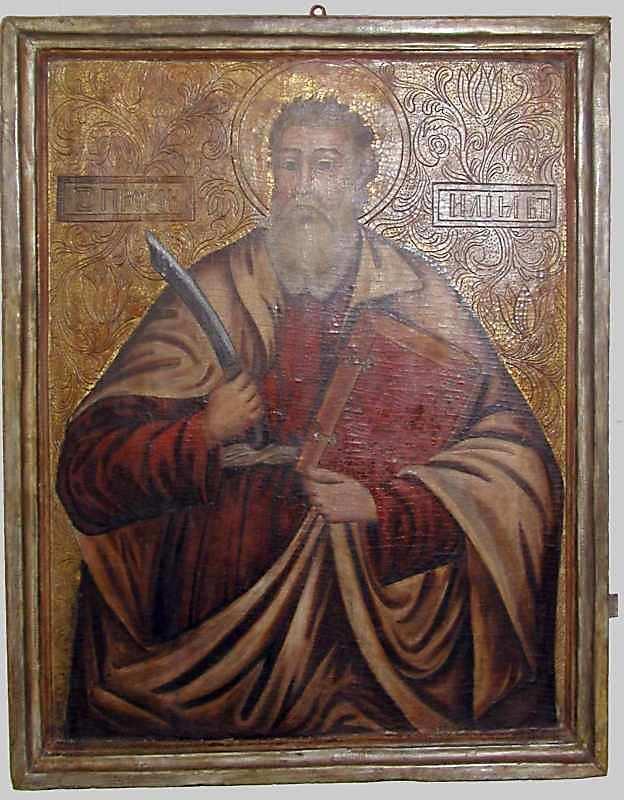 Пророк Ілля. 18 ст. Дерево, олія, різьблення по левкасу, позолота