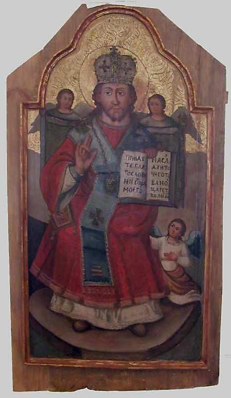 Христос Вседержитель. Поч. 18 ст. Дерево, олія, різьблення по левкасу
