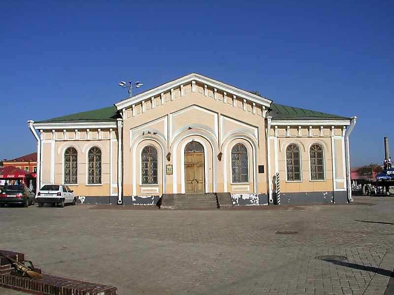 Поштова станція