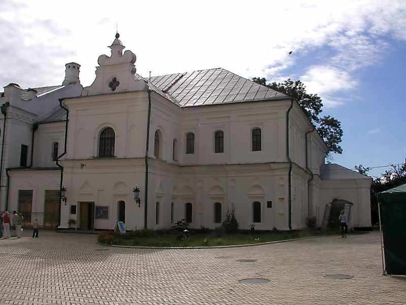 Будинок митрополита (№ 2)