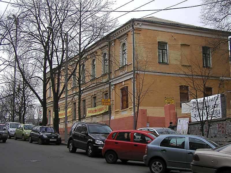2005 р. Загальний вигляд з боку вул.Софійської