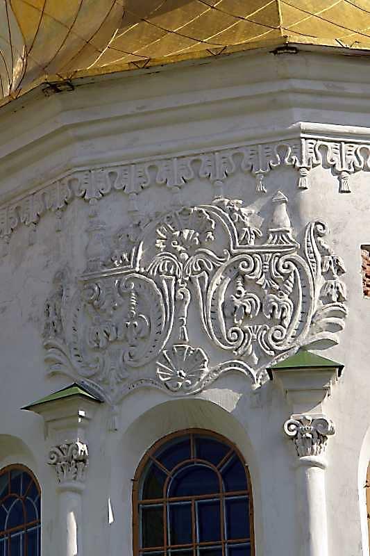 Барабан головного куполу. Скульптурний декор. Вигляд з північного заходу