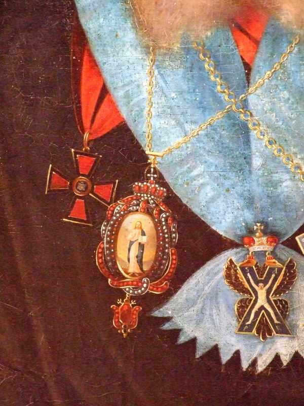 Орден і панагія