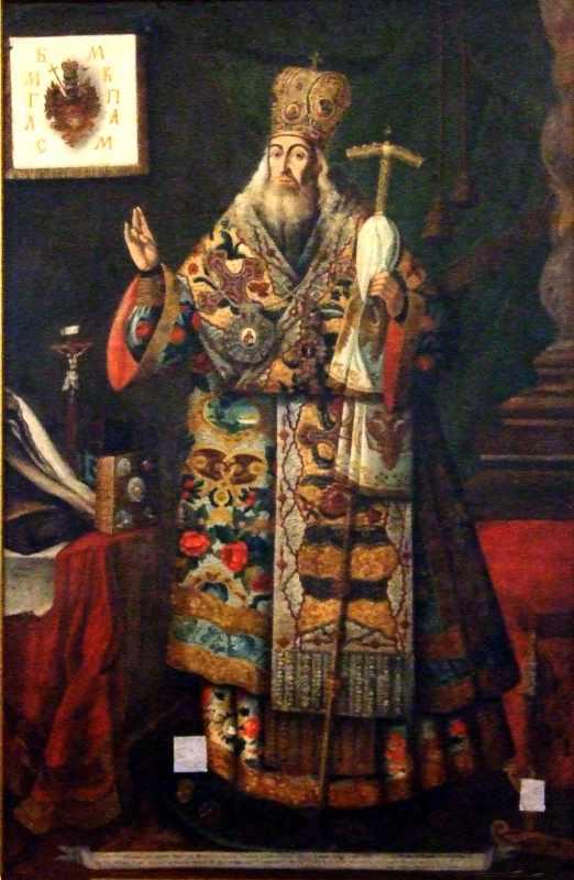 Ігумен Арсеній. Портрет С.Миславського