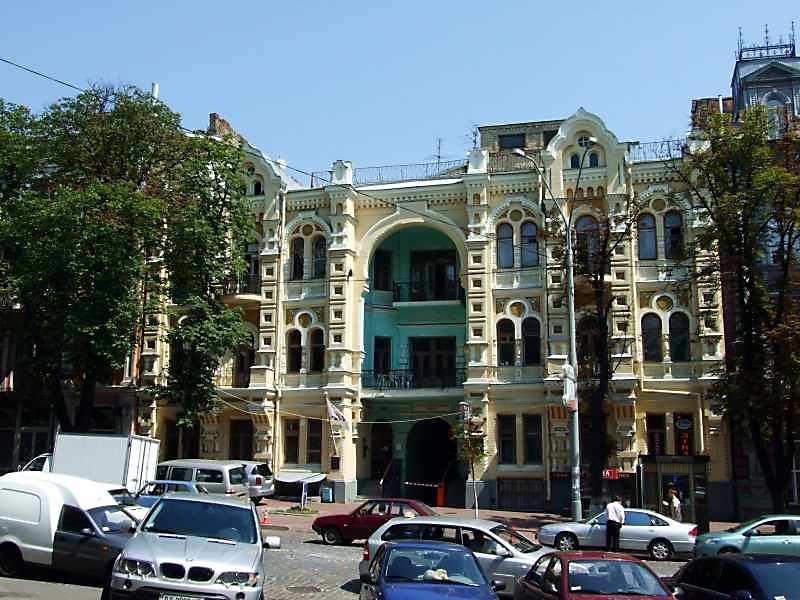 Житловий будинок з історією (№ 43)