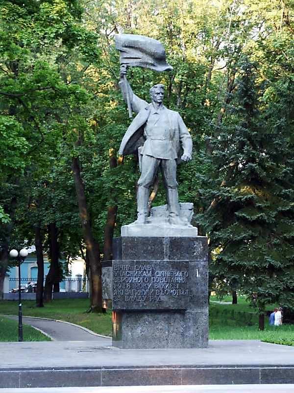 Пам'ятник повстанню більшовиків проти Центральної ради у січні 1918 р.