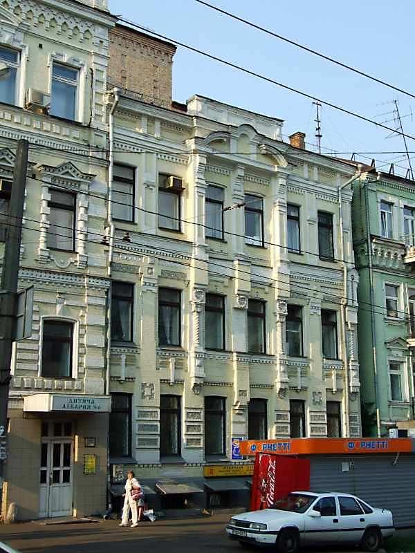 Будинок (№ 8)