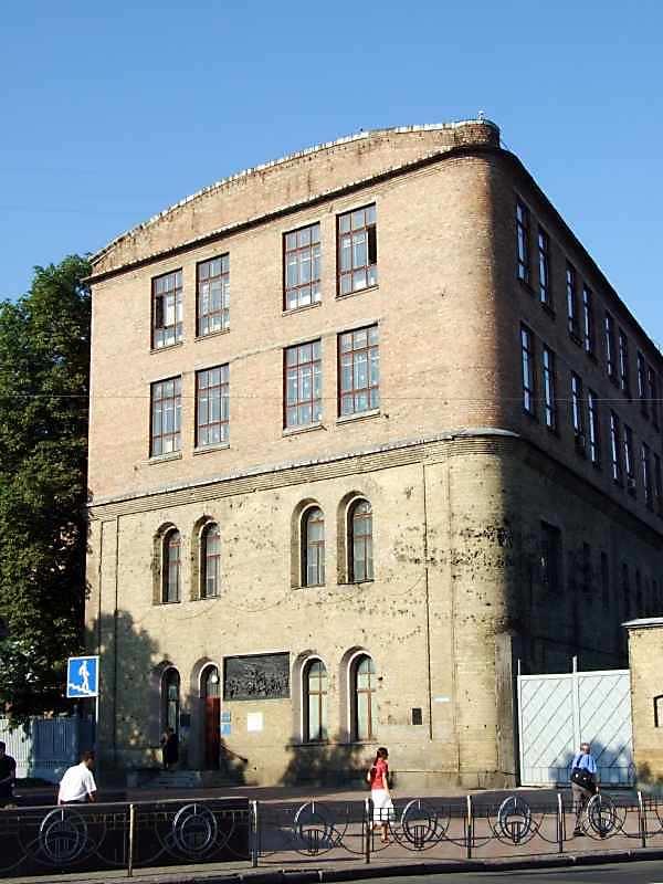 2007 р. Торцевий фасад