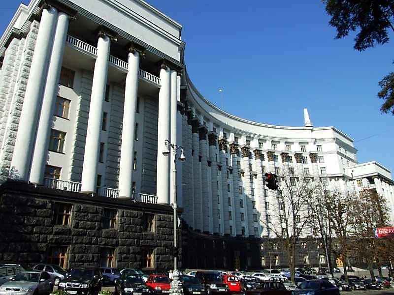 Кабінет міністрів України (№ 12)
