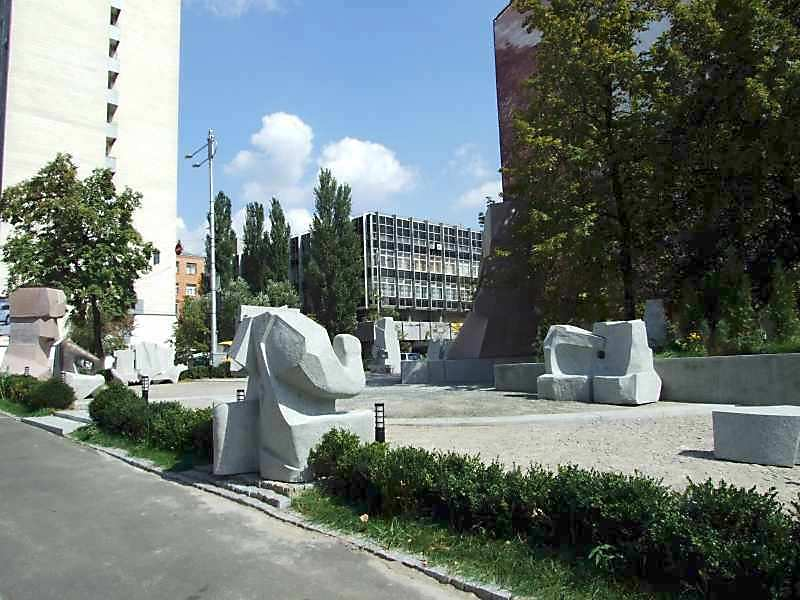 Парк Шота Руставелі (№ 11)