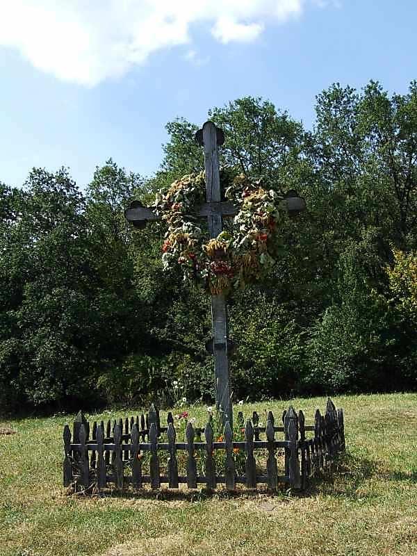 2007 р. Пам'ятний хрест