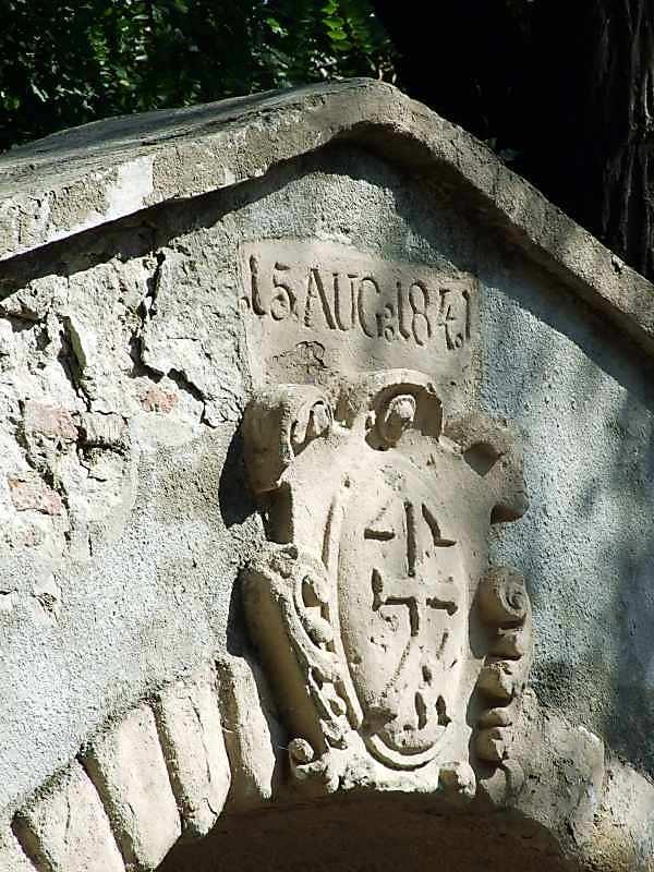 Герб і напис над аркою