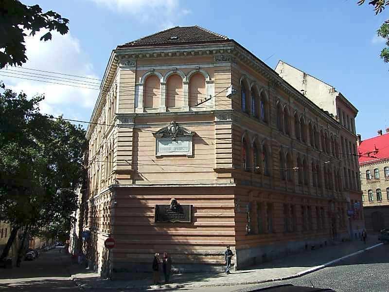 Українська академія друкарства (№ 17)