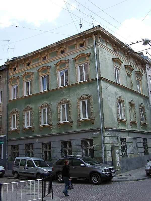 Будинок (№ 20)