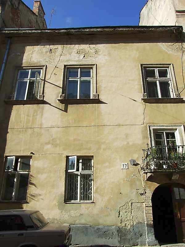 Кам'яниця Еміновичівська (№ 17)