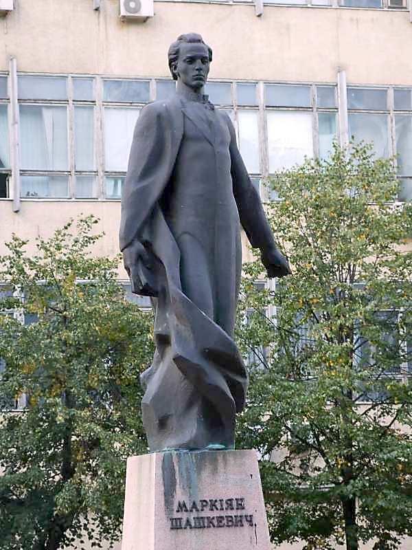 Пам'ятник М.Шашкевичу