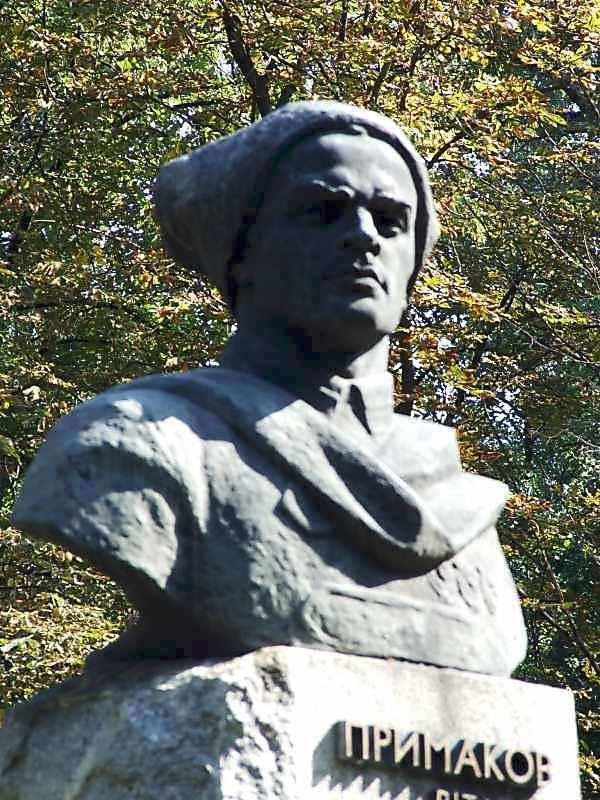 Пам'ятник В.М.Примакову