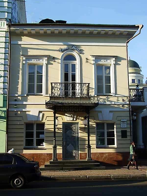 2007 р. Фасад по вул.Сагайдачкого