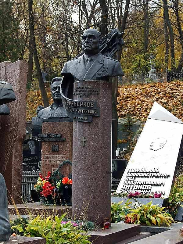 Могила Лавриненкова В.Д. (1919 – 1988)