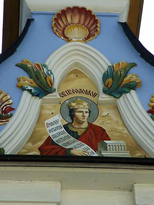 Пророк Соломон. Фронтон північного контрфорсу (четвертого від сходу)