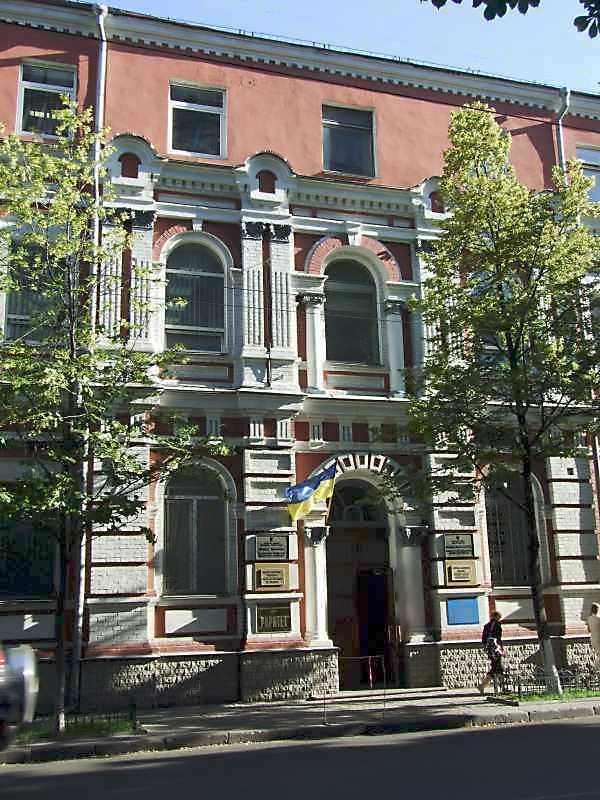 2008 р. Центральна частина фасаду по вул.Стрілецькій