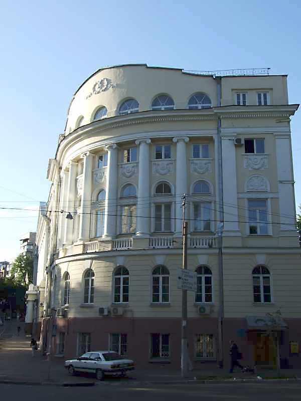 2008 р. Фасад по вул.Чапаєва