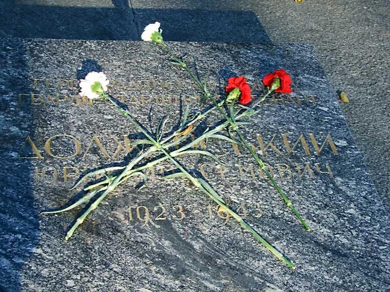Надгробок Ю.М.Должанського