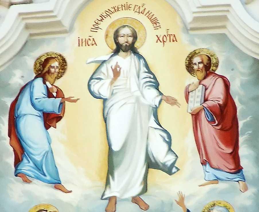 Ілля Ісус, Моісей