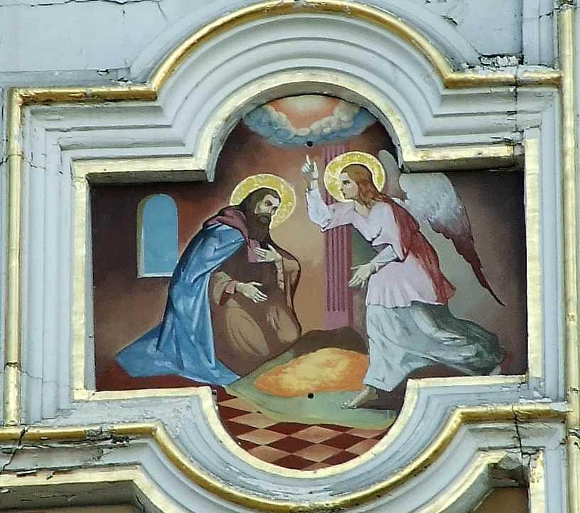 Явління ангела Феодосію