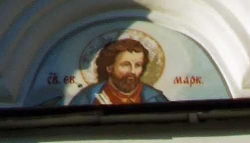 Євангеліст Марк