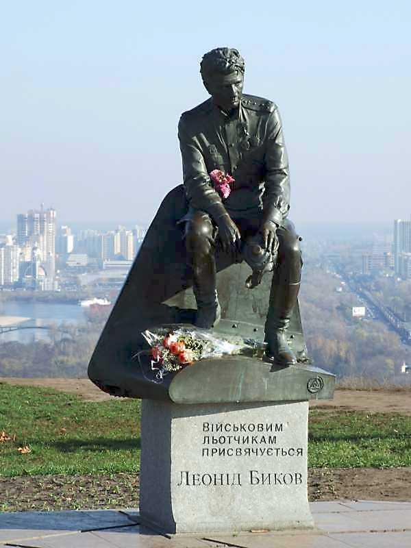 Пам'ятник Л.Бикову