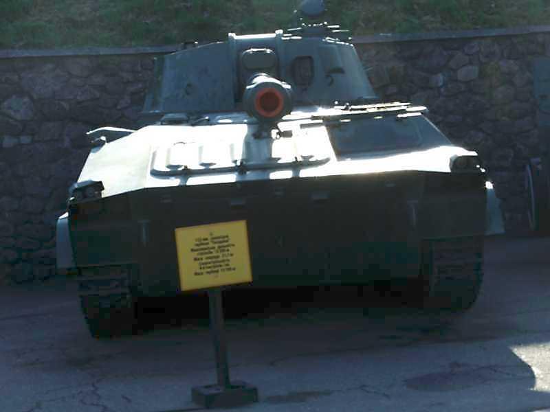 "122-мм самохідна гаубиця ""Гвоздика"""