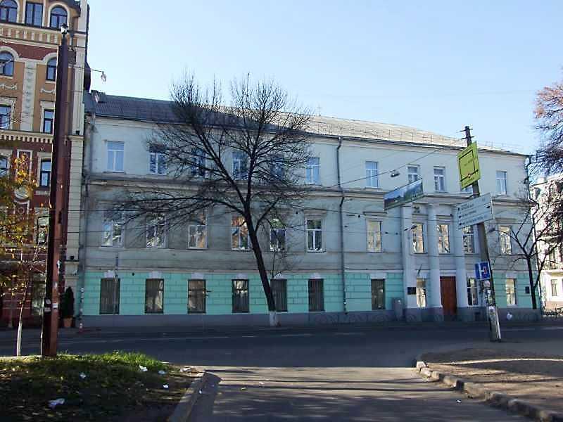 2008 р. Фасад по вул.Костянтинівській