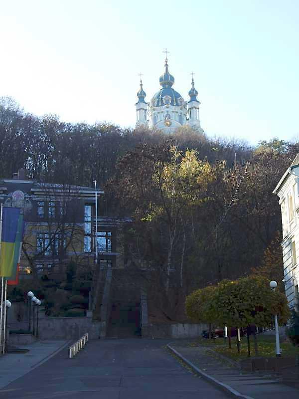 2008 р. Андріївська церква у перспективі вул.Андріївської