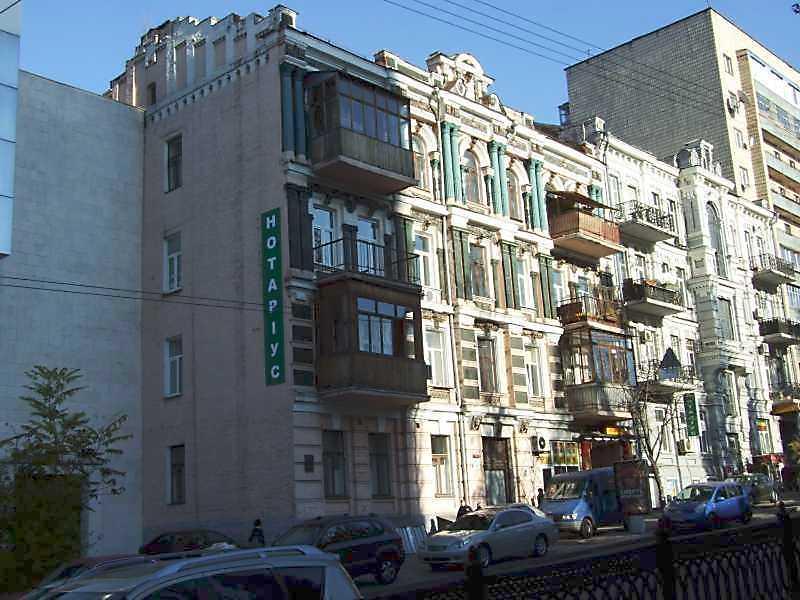 2008 р. Загальний вигляд будинків № 48, 46