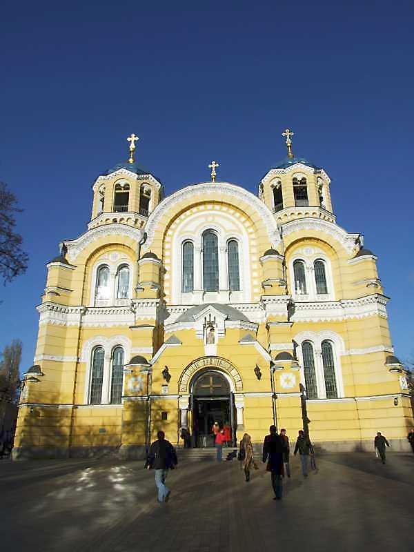 Собор св.Володимира (№ 20)