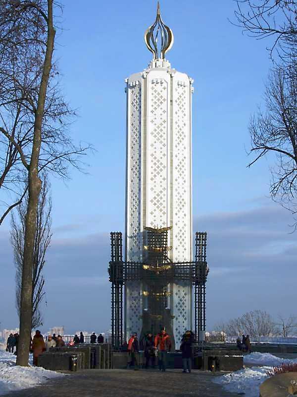 Пам'ятник жертвам голодоморів