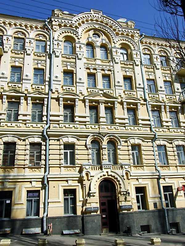 """Готель """"Санкт-Петербург"""" (№ 4)"""