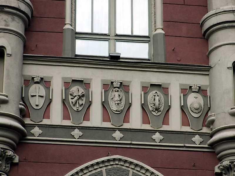 Стрічка гербів (права)