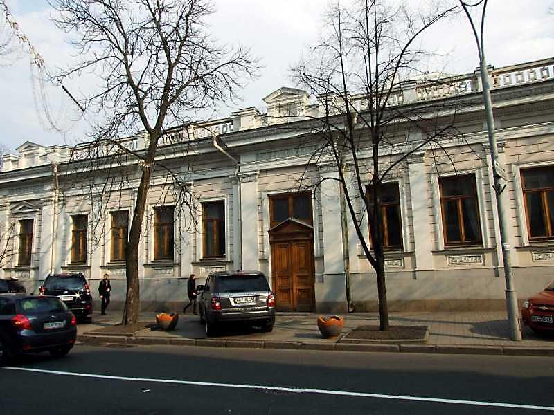 Комісії Верховної ради (№ 1)