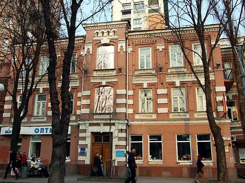Будинок (№ 27а)