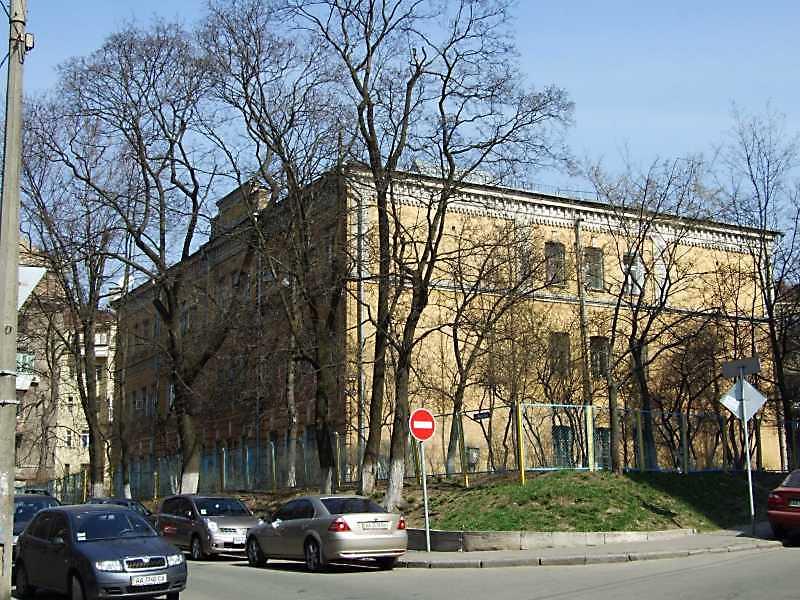 Інститут психології (№ 2)