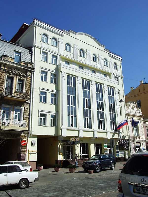 Офісний центр (№ 48)