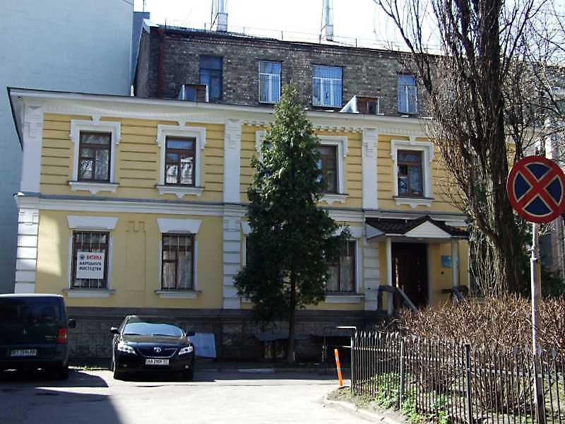 Будинок (№ 27)
