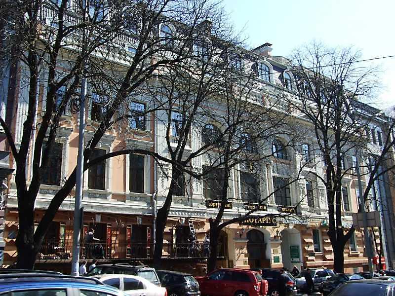 Житловий будинок з історією (№ 47)