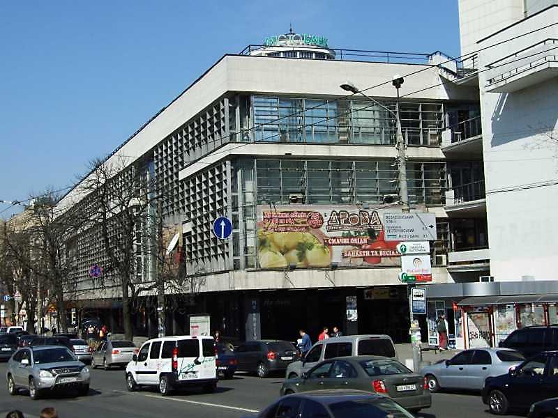 2009 р. Загальний вигляд вздовж вул.Артема