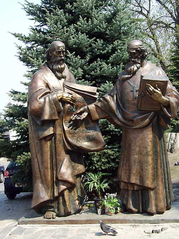 Пам'ятний знак св.Кирилу і Мефодію
