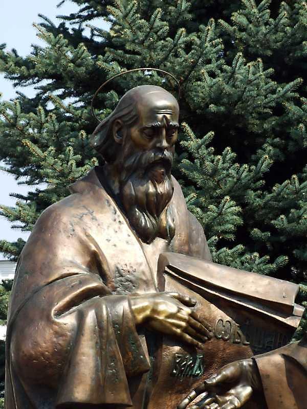 Півпостать св.Кирила